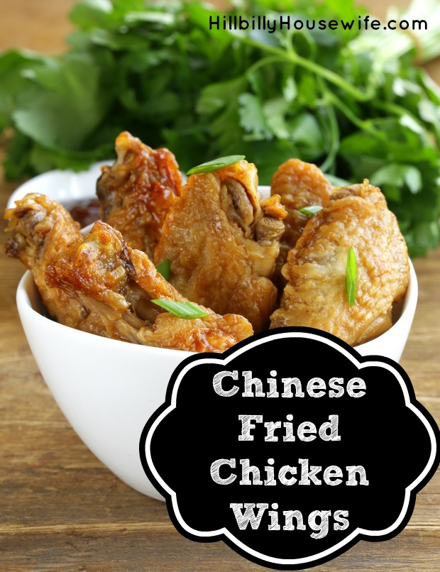 Recipe for chinese fried wings.