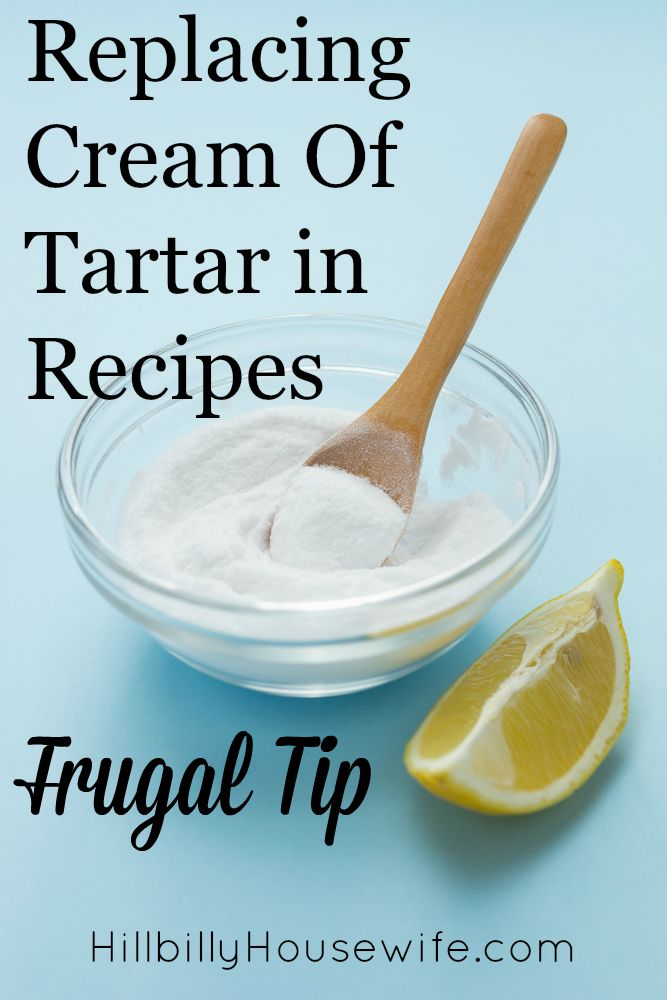 Don't run to the store because a recipe calls for cream of tartar and you don't have any. Here's some easy substitutions that should be sitting in your pantry already.