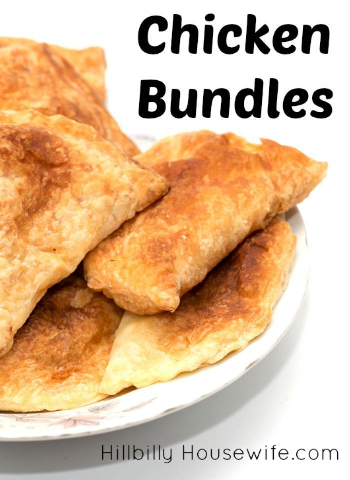 Easy Chicken Bundles made wit leftover chicken, cream cheese, crescent rolls and seasonings.