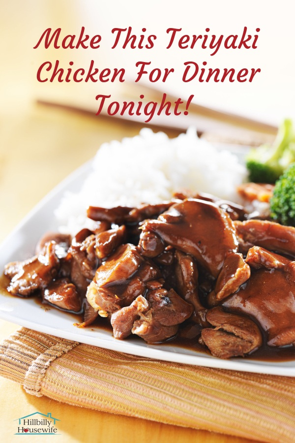 This simple and inexpensive chicken teriyaki cooks in the skillet and comes together quickly. Serve over rice.